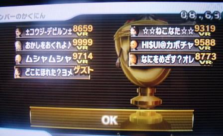 f0194591_2005767.jpg