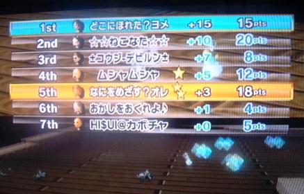 f0194591_201265.jpg