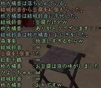 b0047293_20332328.jpg