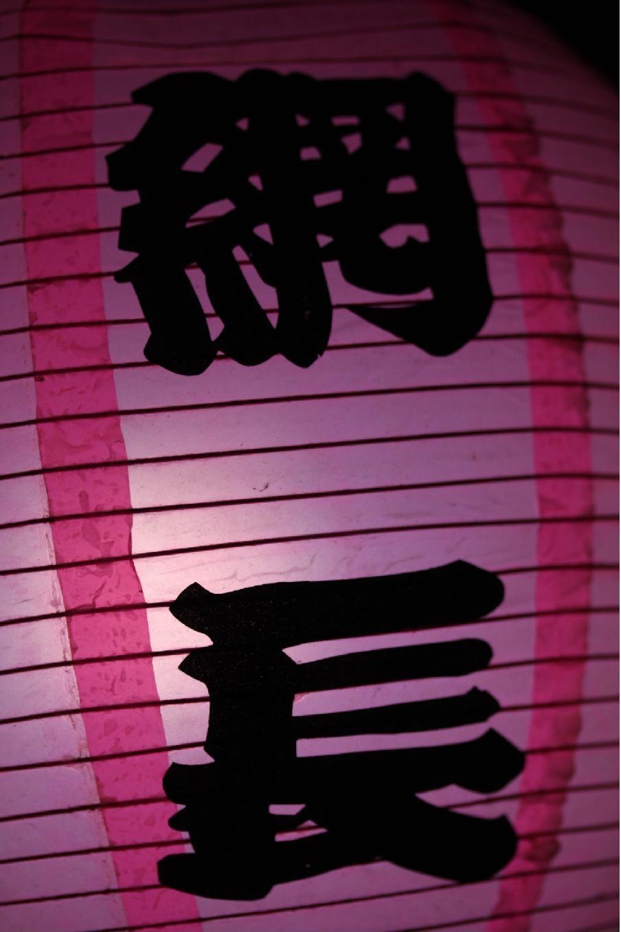 d0133693_2010054.jpg