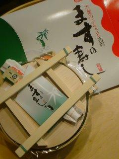 富山の「ますのすし」と・・・白菜の塩ぽん酢サラダ。_f0177295_9355829.jpg