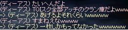 a0060002_15175099.jpg