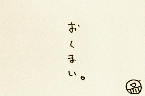 f0033809_2010711.jpg