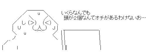 f0065528_153739.jpg