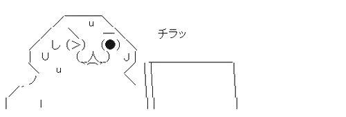 f0065528_172535.jpg