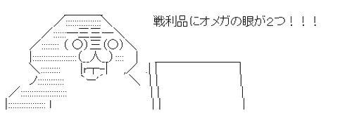 f0065528_18180.jpg