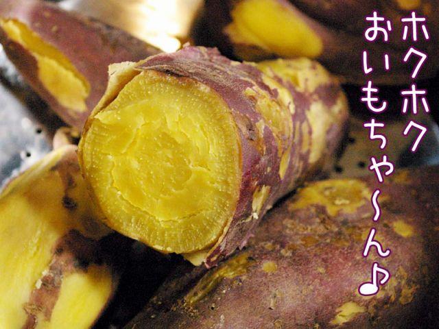 秋の味覚_c0062832_179132.jpg