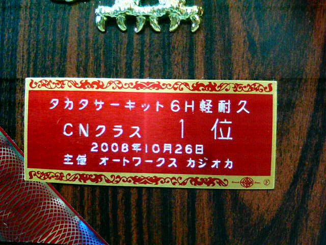 c0045335_20154481.jpg
