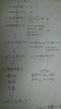 d0011635_1855272.jpg