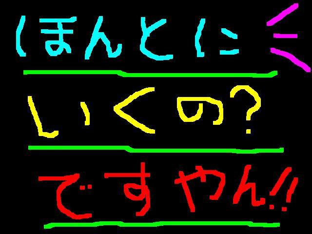 f0056935_19302883.jpg