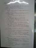 b0074939_10512560.jpg