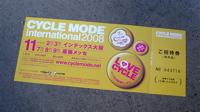 サイクル モード_a0044241_1042392.jpg