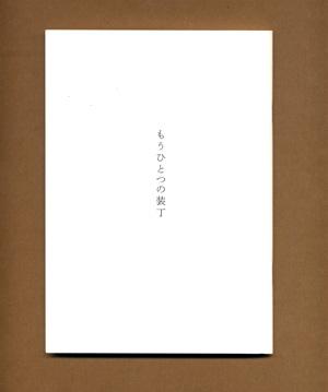 b0081843_20113849.jpg