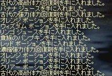 e0064647_1575059.jpg