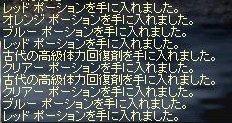 e0064647_2101113.jpg