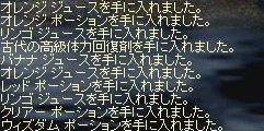e0064647_2161059.jpg