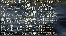 e0064647_216210.jpg