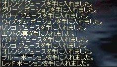 e0064647_2252718.jpg