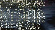 e0064647_2253211.jpg