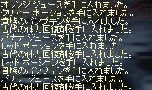 e0064647_2253746.jpg