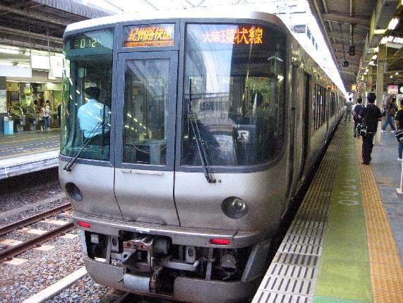 和歌山駅_b0093754_23585767.jpg