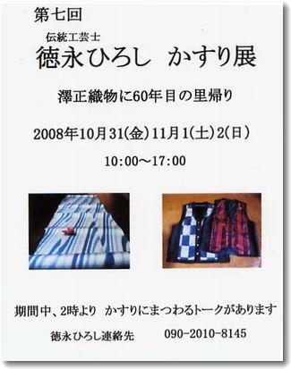 b0149064_925585.jpg