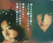f0180166_2082759.jpg