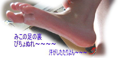 f0082367_14363187.jpg