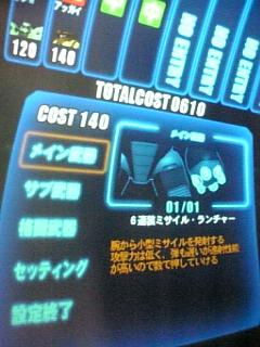 b0056570_004320.jpg
