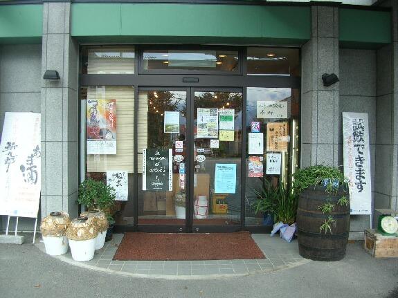 突撃!!昨日のお店訪問~①酒文化いたや編_b0125570_10313266.jpg