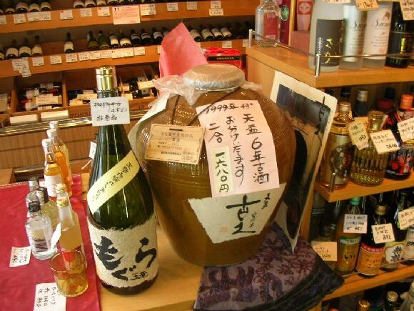 突撃!!昨日のお店訪問~①酒文化いたや編_b0125570_1031429.jpg