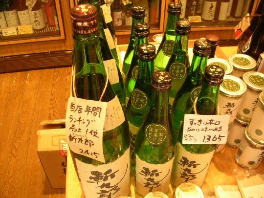 突撃!!昨日のお店訪問~①酒文化いたや編_b0125570_10323272.jpg