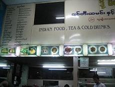 ミャンマー:ヤンゴンのインド料理店「Doe Meik Swe」_e0152073_1535437.jpg