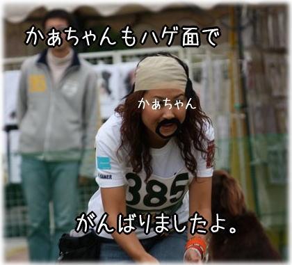 f0187974_22212931.jpg