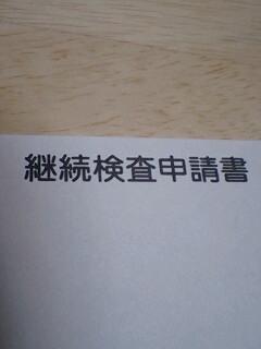 b0133875_17275540.jpg
