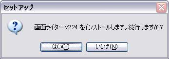 e0105678_15595131.jpg