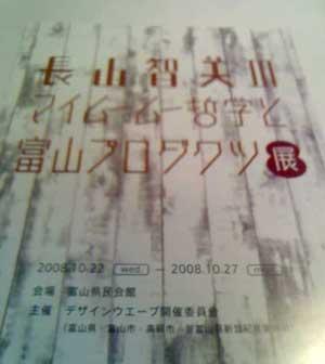 f0178690_11485732.jpg