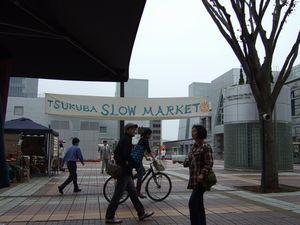 スローマーケット 終了しました☆ _e0143294_1540816.jpg