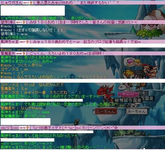 f0185710_17514071.jpg