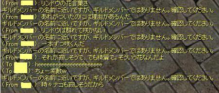 f0176011_3125763.jpg