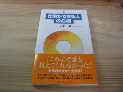 b0131012_19423447.jpg