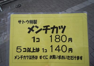 b0131812_19422963.jpg