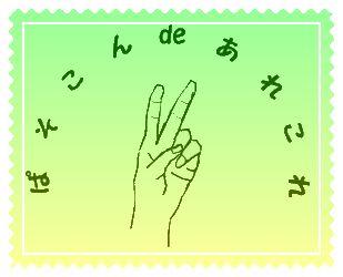 d0048312_19294336.jpg