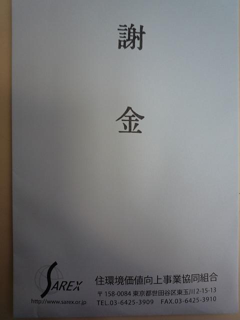 b0035524_124116.jpg