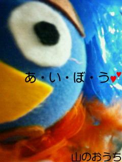 f0085327_21462779.jpg