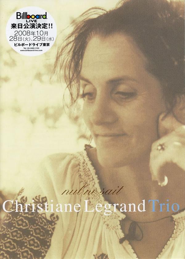 クリスチャンヌ・ルグラン 『Christiane Legrand』_e0048332_22342993.jpg