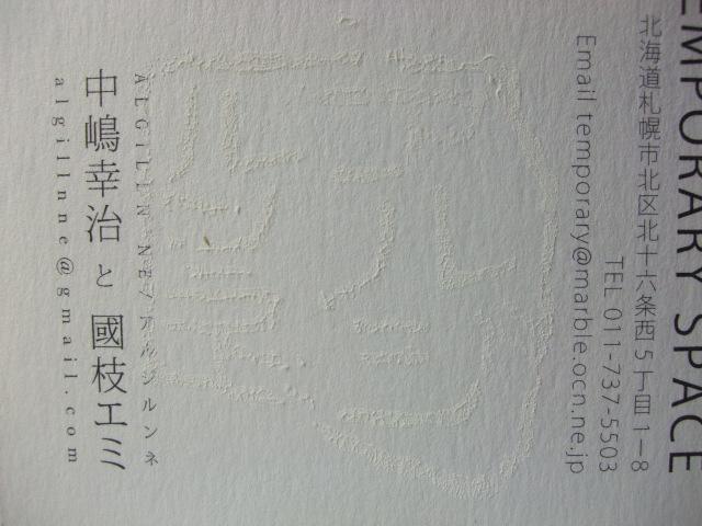 f0142432_1632364.jpg