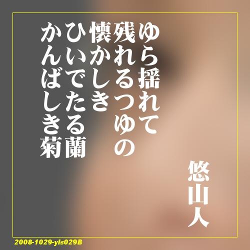 f0188432_10434540.jpg