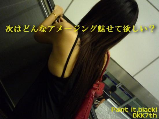 c0076838_19505931.jpg