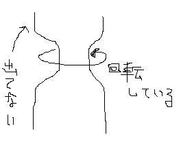 f0054345_185132.jpg